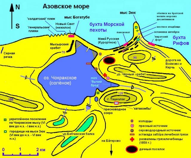 Карта-схема озера Чокрак