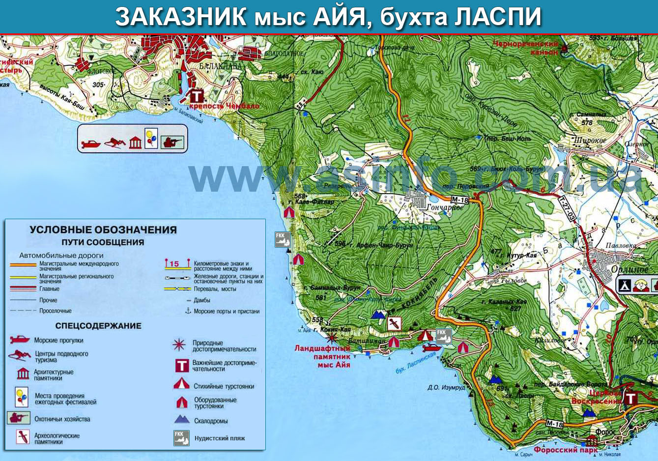 Все Пляжи Крыма: ВБК ЮБК ЗБК Описание и карты
