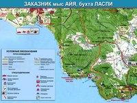 Карта туристическая мыса Айя