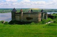 Хотинская крепость. Фото дня