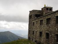 Обсерватория на горе Поп-Иван. Фото дня