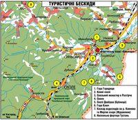 Карта Сколевские Бескиды
