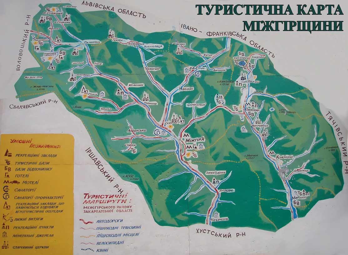 Карта Межгорского района: http://asinfo.com.ua/karpaty/article.php?id=524&sid=770