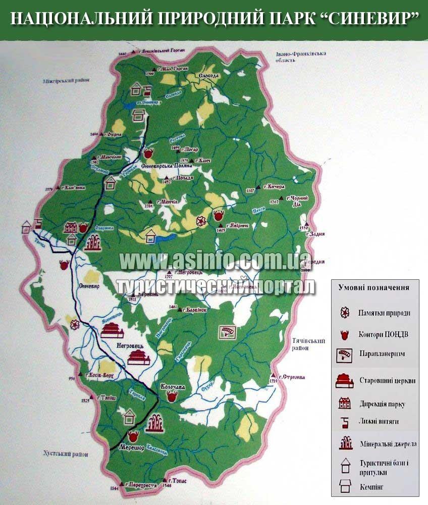 Карта Синевира: http://asinfo.com.ua/karpaty/article.php?id=524&sid=833