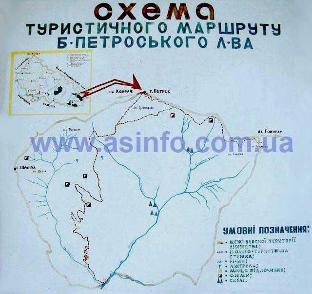 Схема туристического маршрута
