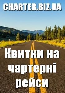 Купить авиабилет на казань